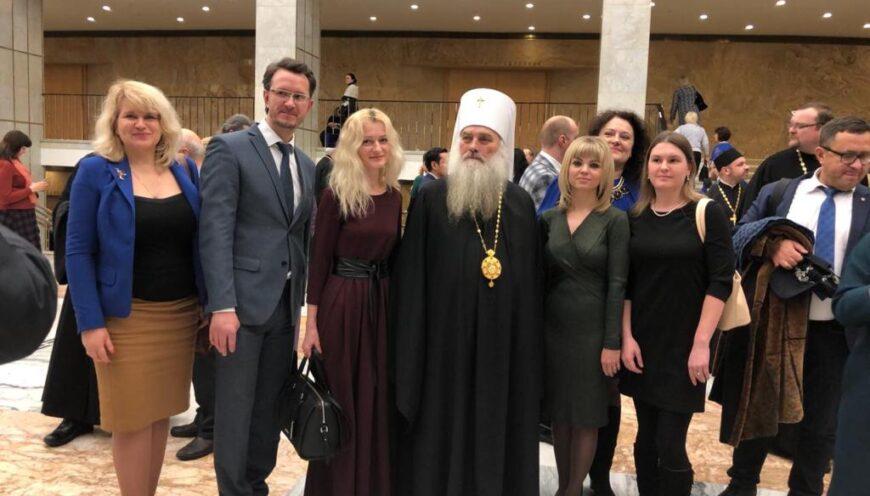 Делегация Наро-Фоминского г.о в Кремле на закрытии Всероссийских Рождественских чтений 2018