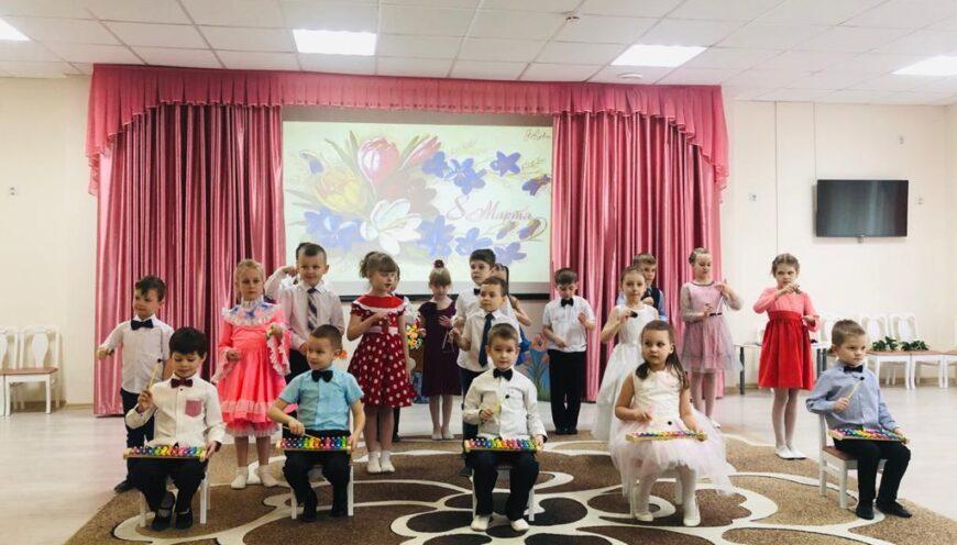 Со 2 марта по 6 марта в МАДОУ детском саду № 9 проходят утренники, посвящённые 8 марта.