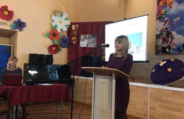 Выступление на педагогическом совете МБОУ Наро-Фомиснкой сош №9