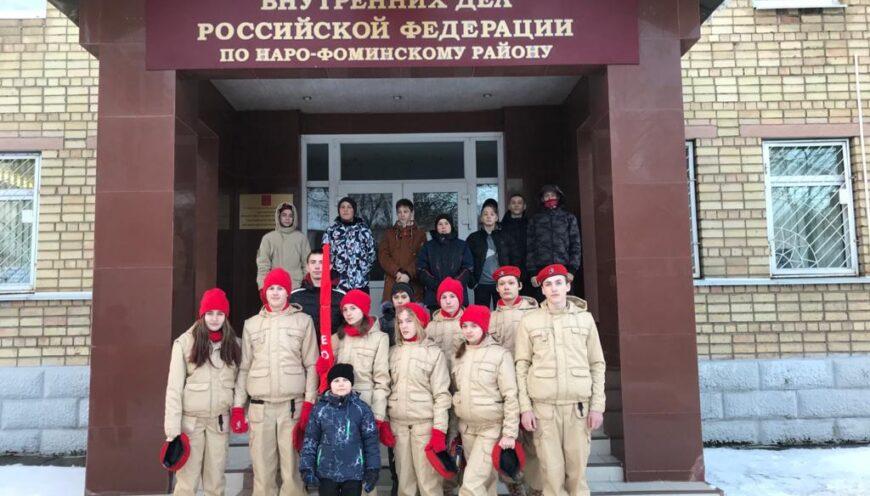 Экскурсия с детьми «группы риска» и «Юнармейцами» в УВД Наро-Фоминского района